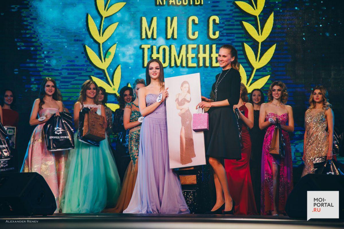 Фото финалисток конкурса мисс галактика смоленск
