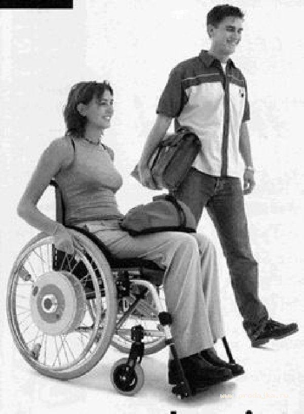 знакомство и брак в марганце для инвалидов
