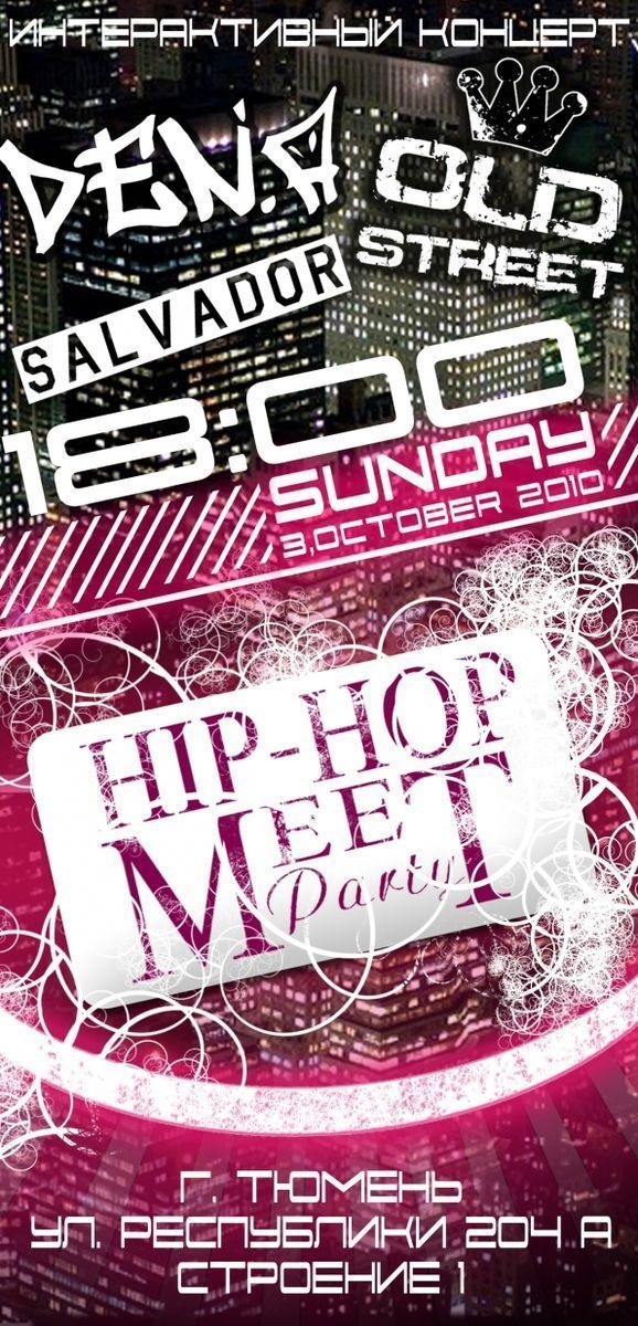 Hip-Hop MEET PARTY