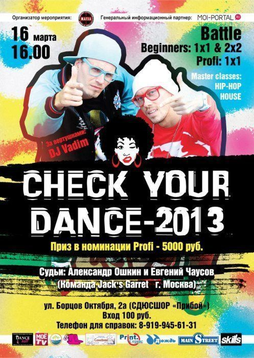 IV Hip-hop buttle «Check your dance-2013!»