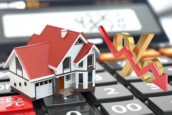средневзвешенная ставка по ипотечным кредитам 2020