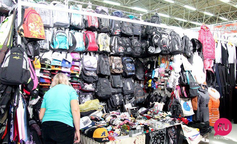 Школьный базар 2018 челябинск когда будет