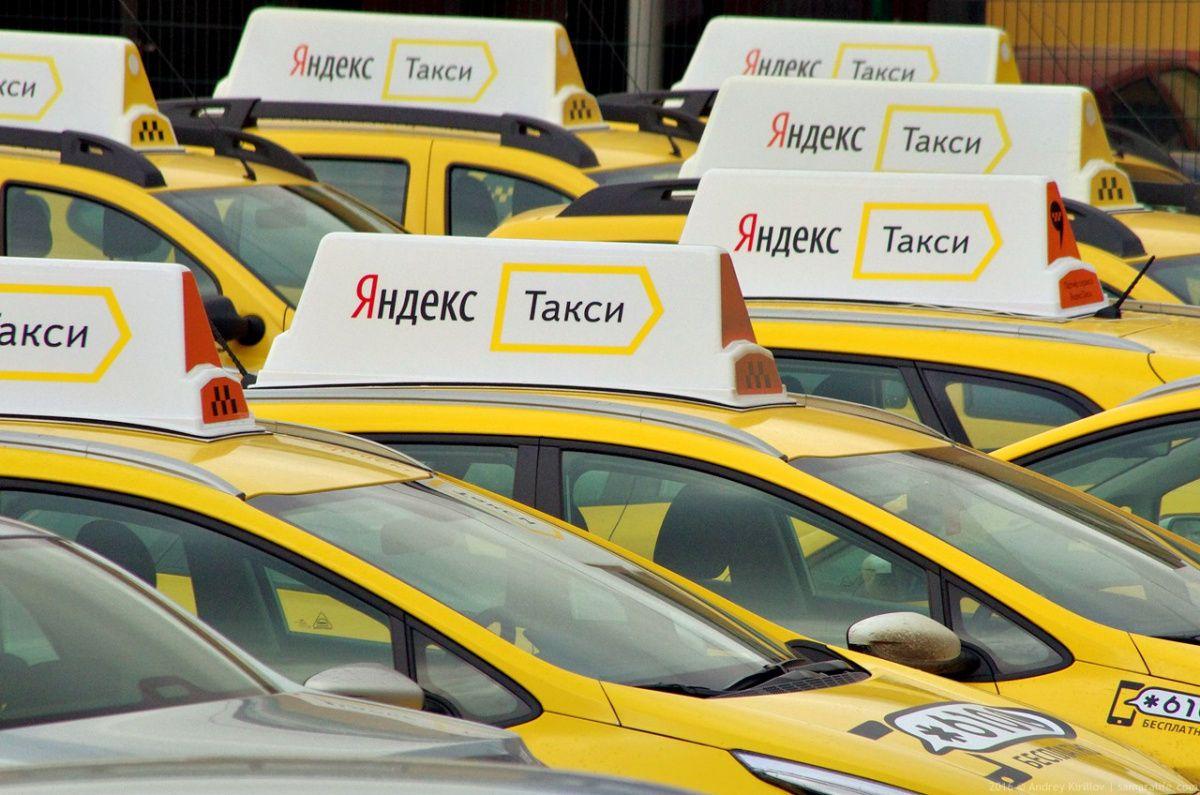 Gett пожаловался вФАС на«Яндекс.Такси»