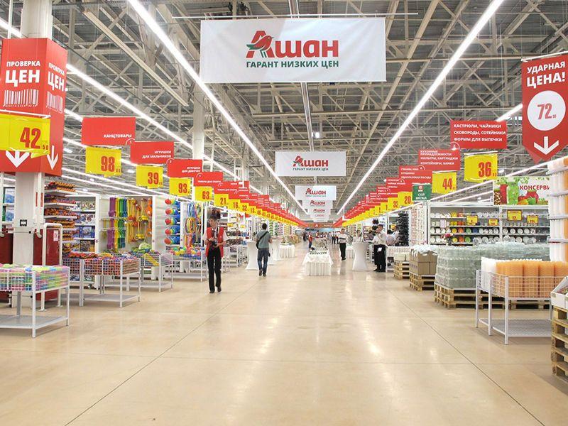 «Ашан» запустит в РФ электронный магазин