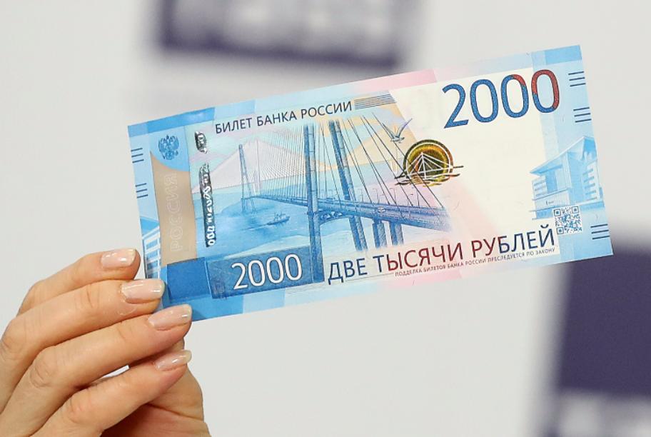 НаКубань привезли новые купюры 200 и2000 руб.