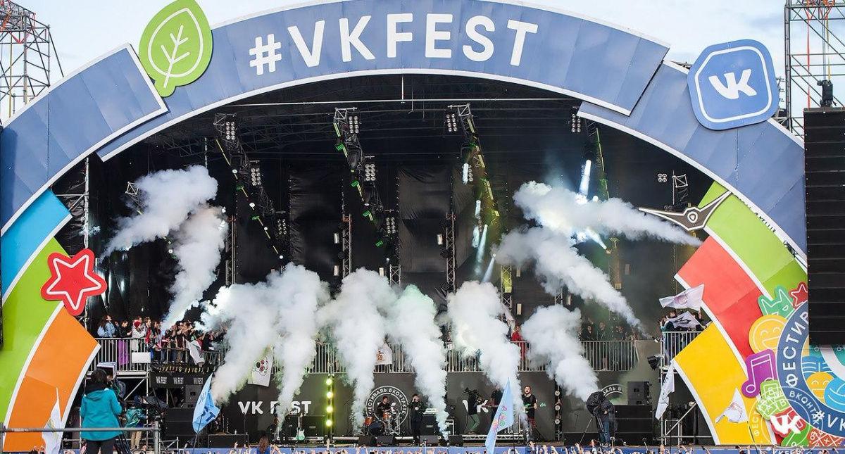 VK.COM запустили масштабный конкурс для начинающих музыкантов