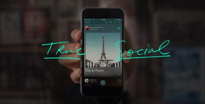 Сумеетли соцсеть Vero заменить социальная сеть Instagram