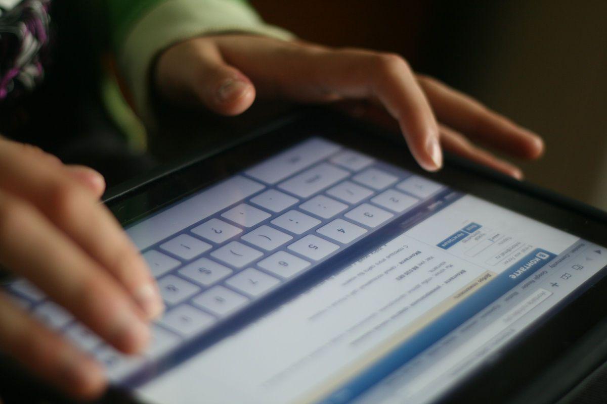 «ВКонтакте» покажет интересные лекции отМинобрнауки